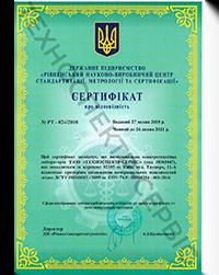 Атестація 18-21 ТЕХНОСПЕКТР-СЕРВІС_превью