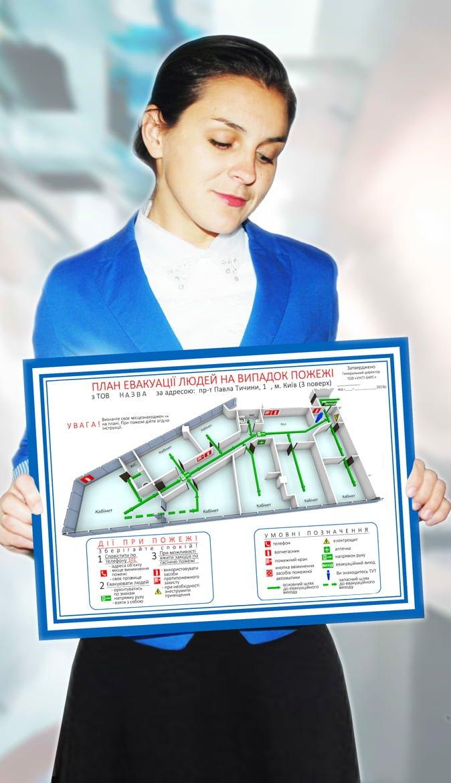 Plan-evakuacii-3D