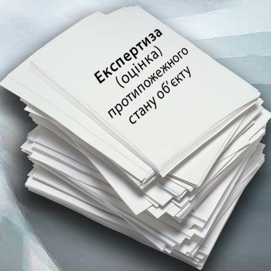 Ekspertyza-tehnospektr-servis