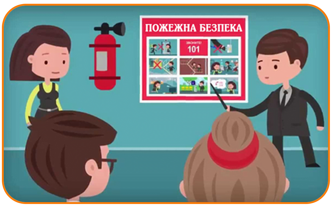 Особи, які можуть проводити навчання з питань цивільного захисту, пожежної та техногенної безпеки