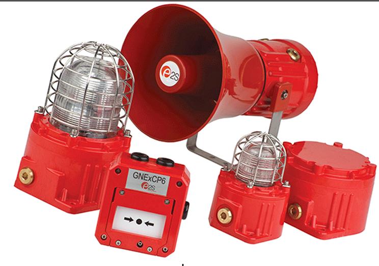 Тип системи оповіщення для офісних приміщень Техноспектр-Сервіс